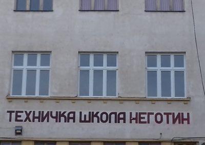 Tehnicka skola Negotin